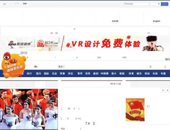 62cb386a542cac2bfe00db5b2a3e2ad424825ca3.jpg?uri=news.sina.com