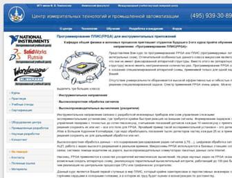 Main page screenshot of automationlabs.ru