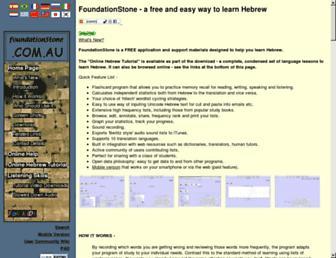 62eeeb42b2dd710a55ece1c9b5585338d98eb6fa.jpg?uri=foundationstone.com
