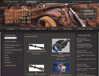62f88886214abc4a4910bfde8ac14beb8e2c8374.jpg?uri=luger.com