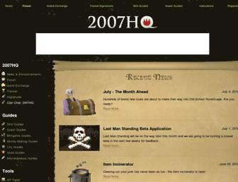 2007hq.com screenshot