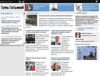 Thumbshot of Argumentiru.com
