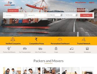 logisticmart.com screenshot
