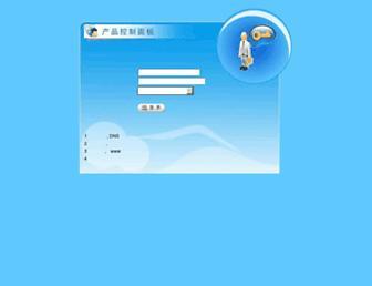 Thumbshot of Slwl.net.cn