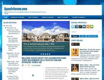 apnatvforum-com-pk.blogspot.com screenshot
