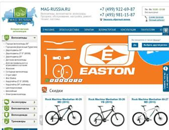 mag-russia.ru screenshot
