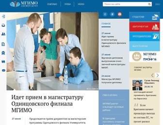 Main page screenshot of mgimo.ru
