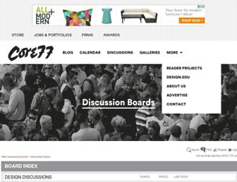 boards.core77.com screenshot