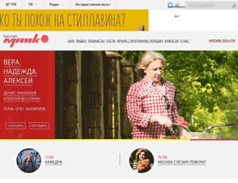 Main page screenshot of radiomayak.ru