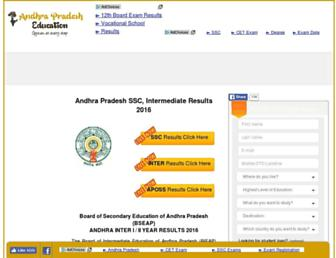 results.andhraeducation.net screenshot