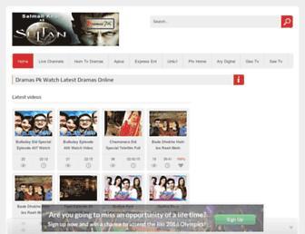 dramas.inpakistan.com.pk screenshot