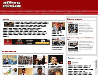 Thumbshot of Prativad.com