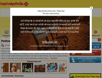 63a143bc63d39391275492c2040e6480708d5e78.jpg?uri=festivalsofindia