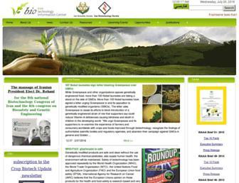 Main page screenshot of irbic.ir