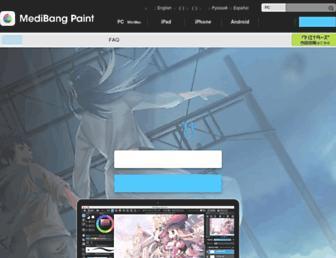 medibangpaint.com screenshot