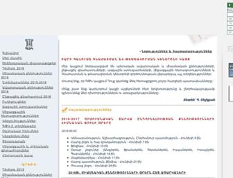 Main page screenshot of atc.am