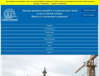 Main page screenshot of t-t-b.in.ua