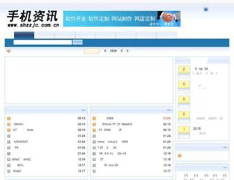 63d5405c6fd15a3ffea8e6cdcdd236783d20cfa2.jpg?uri=shanghaiflowers