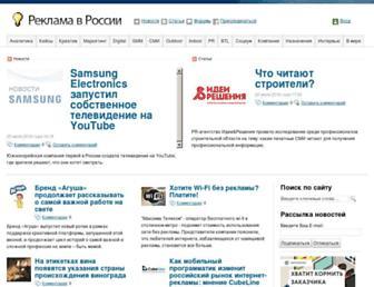 Main page screenshot of rwr.ru