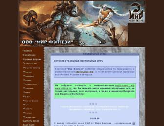 63f6a7304a4903c091bfc646b530a2f94e071b16.jpg?uri=fantasy-world