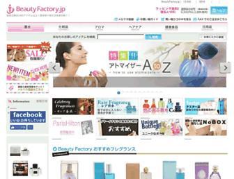 Thumbshot of Beautyfactory.jp