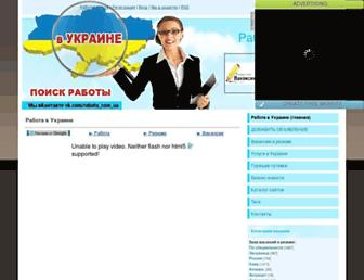 63fff71a0d1e9d1db3a627cc26447086c25e3732.jpg?uri=studentur.com