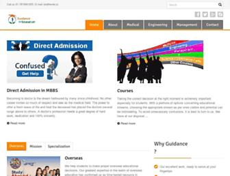 guidanceforadmission.com screenshot