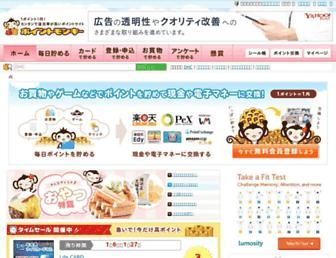 Thumbshot of Poimon.jp