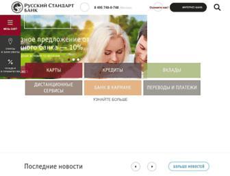 6425a055c736d0b5a6d83895932a6df4a8832d0c.jpg?uri=russianstandardbank