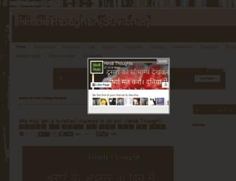 hindithoughts.arvindkatoch.com screenshot