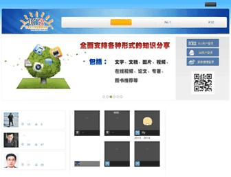 Main page screenshot of k12.com.cn