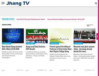 jhangtv.com screenshot