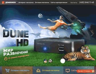 Main page screenshot of dominion.ru
