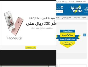 extrastores.com screenshot