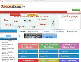 sarkariexaam.com screenshot
