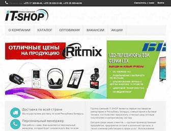6492599367d9915c06e3399ef74ea76d01fb5a89.jpg?uri=it-shop