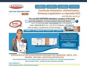 649a853866dd6a05a70c396bd51ed93c86250f81.jpg?uri=certificate-attestation