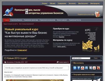 64a271378107dc1cf65f239f9f1ca5f992ba412d.jpg?uri=elenakarlinskaya