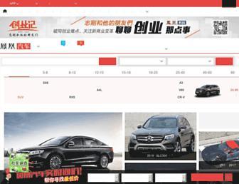 64a53b4aa3b0ddf6cc7d1175609d8fde79b826ef.jpg?uri=auto.ifeng