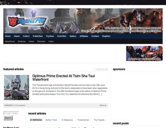 transmy.com screenshot