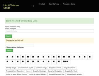 hindichristiansongs.in screenshot