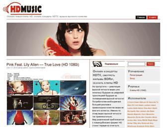 hdmusic.ru screenshot