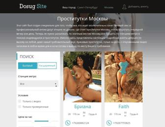 Thumbshot of Dosugsite.com