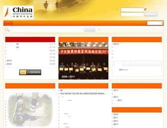 Main page screenshot of socn.org
