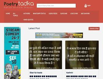 poetrytadka.com screenshot