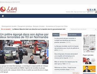 64e61a6627a22d6879557fce564372c2f5dfa1ec.jpg?uri=french.peopledaily.com