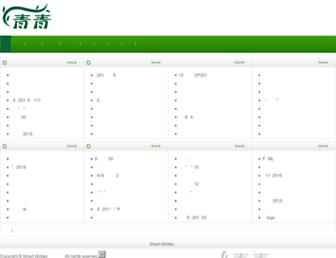 64e6e3ee4340d1046f1ef74165e4ff6daa64b051.jpg?uri=smartgridtec-china