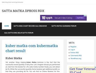 rdxsattamatka.org.in screenshot