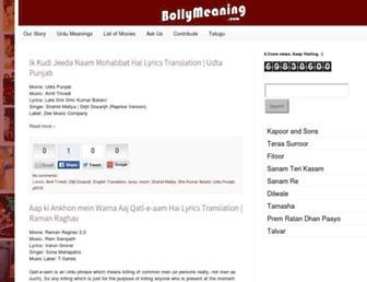 bollymeaning.com screenshot