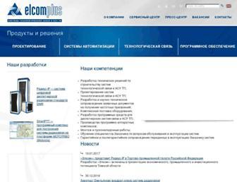 6507dcb66a916bcf0cbcdb0a64359eab9df18b26.jpg?uri=elcomplus